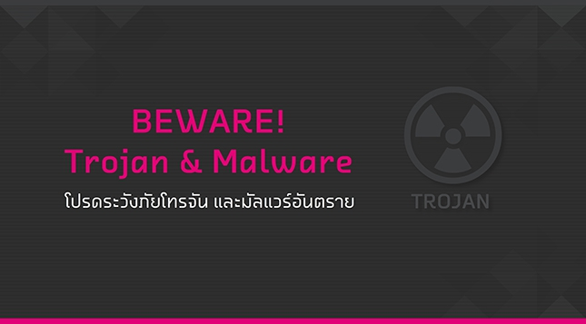 TroJan and Malware